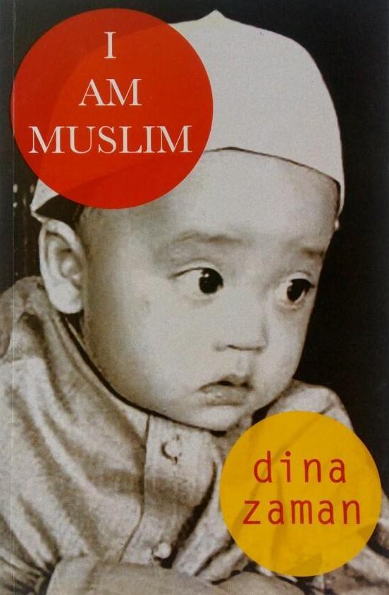 i_am_muslim_by_dina_zaman_1560492959_7ec25c7f_progressive
